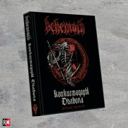 Behemoth Book